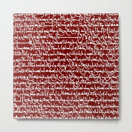 Ancient Arabic // Maroon Metal Print