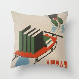 Vintage poster -  A Year of Good Reading Ahead Throw Pillow