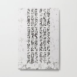Sacral Space Glyphs I Metal Print