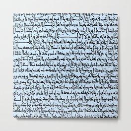 Ancient Arabic on Light Blue Metal Print