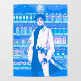 Tokyo BF w/ Levi (AoT) - For Strength and Determination - Nostalgic Anime Interpretation Poster