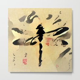Asian Dragonfly Metal Print