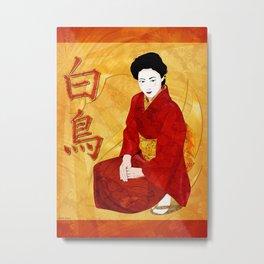 Swan Japanese Geisha Folk Art Metal Print