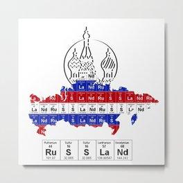 Russia Russian Pride Soviet Union Moscow Kremlin Metal Print