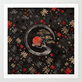 Enso Circle Bonsai Tree on Zen Symbol pattern on black Art Print