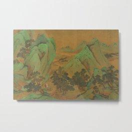 Landscape (Garden Estate) Metal Print