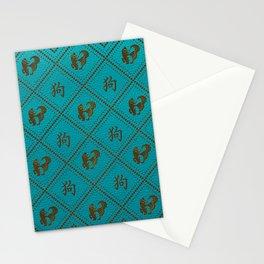Year of the dog Chinese  Zodiac Symbols Stationery Cards