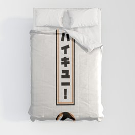 Haikyuu!! Exclamation Point (White) Comforters