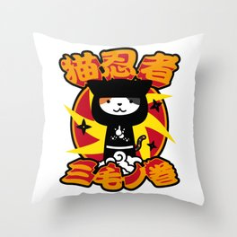 neko ninja#1 Throw Pillow