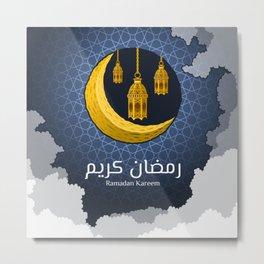 Ramadan Kareem in Arabic Word with Crescent Moon and Lantern on The Geometry Background Metal Print