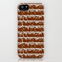 Hebrew on Maroon iPhone Case