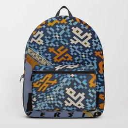 Iran Persia Travel Poster Backpack