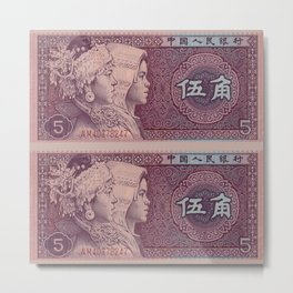 5 yuan chinese banknote collage Metal Print