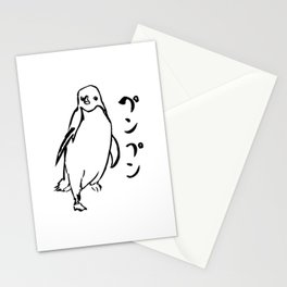penpenpenguin Stationery Cards