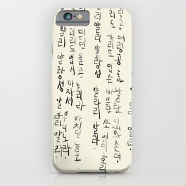 old korean poeit iPhone Case