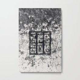 Cryptic Space Glyphs II Metal Print
