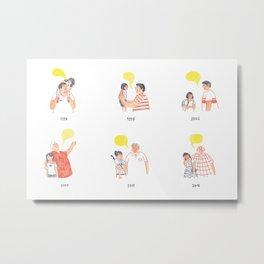 Father/daughter Metal Print