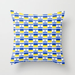 Mix of flag: Israel and Ukraine Throw Pillow