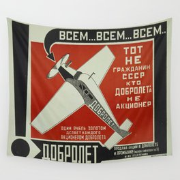 Vintage poster - Soviet Union Wall Tapestry