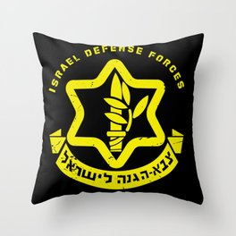Israeli Defence Forces Israel Defense Forces Throw Pillow
