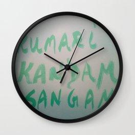 Kumari Kandam, the Real Name for Lemuria Wall Clock