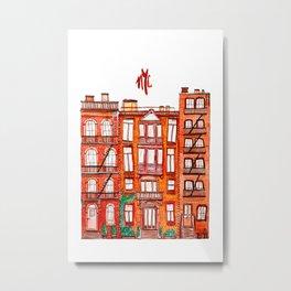 NYC - Watercolor Metal Print