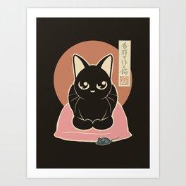Catloaf Art Print