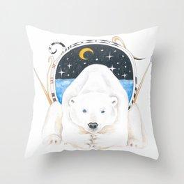 Polar Bear King Of North Watercolor Throw Pillow