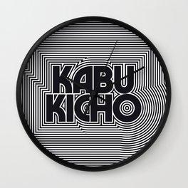 Tokyo Shinjuku Kabukicho Black & White Outline Text Pattern Wall Clock