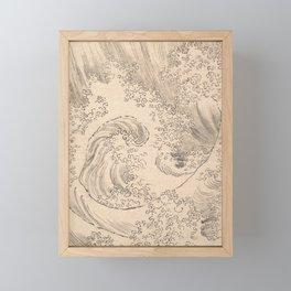 Wave by Katsushika Hokusai 1760–1849, Japanese Framed Mini Art Print