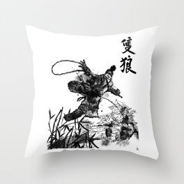 Young Wolf Throw Pillow