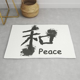 Chinese sign peace, kanji, characters Rug