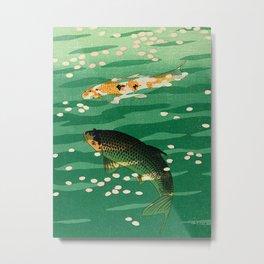 Vintage Japanese Woodblock Print Asian Art Koi Pond Fish Turquoise Green Water Cherry Blossom Metal Print