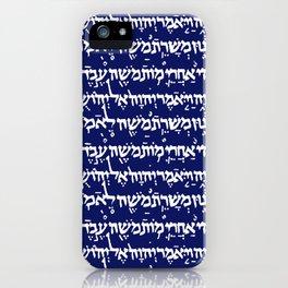 Hebrew Script on Sapphire iPhone Case
