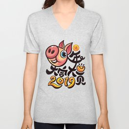 Cute Piggy - The Year of the Pig 2019 (1) Unisex V-Neck