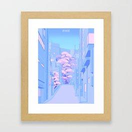Shibuya Gerahmter Kunstdruck