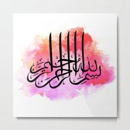 Arabic Calligraphy - Bismillah Hir Rahman Nir Raheem Metal Print