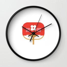 Japan Fan Wall Clock