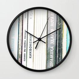 Books 4 Wall Clock