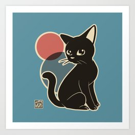 Kitty Whim Art Print