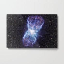 L. Calçada - Supermassive Black Hole inside Quasar SDSS J1106+1939 (2017) Metal Print