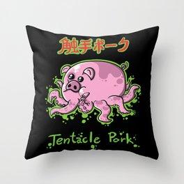 Tentacle Pork Throw Pillow