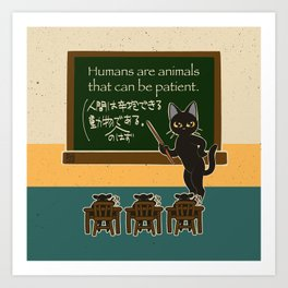 Think about humans Art Print