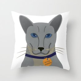 Cheeky Siamese Cat Throw Pillow