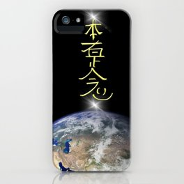 Distant Healing iPhone Case