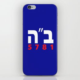 "B""H 5781 Biden Harris 2020 iPhone Skin"