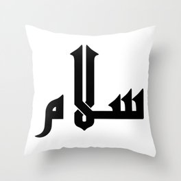 Peace in Arabic Calligraphy -Salam Throw Pillow