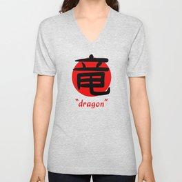 Japanese Word for Dragon Aesthetic Art Gift Unisex V-Neck