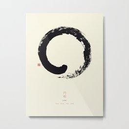 Enso / Japanese Zen Circle Metal Print
