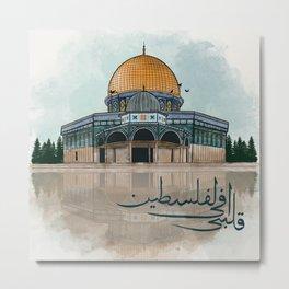 My heart is in Palestine Metal Print